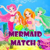 美人鱼 比赛 3 难题 - 美人鱼 拖动 下降 线 游戏 1