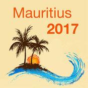 毛里求斯 2017 1.5