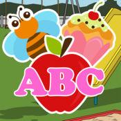 ABC 练习英语字母词汇和幼儿园的语音 1