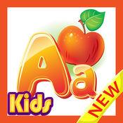 孩子们ABC游戏 - 蹒跚学步的男孩和女孩学习 1