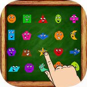 童装 ABC 形状 教育性 学习 婴儿 游戏 1.3