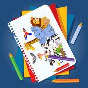 动物着色书 - 孩子的简单的线着色游戏 1