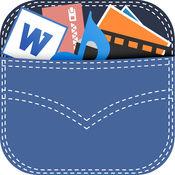File Express - ...