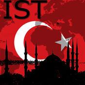 伊斯坦堡地图 9