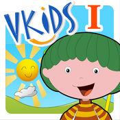VKIDS 歌曲Ⅰ 1.01