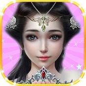 美人鱼公主沙龙 - 女孩子玩的化妆换装游戏 1.1.0
