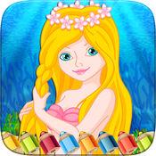 人鱼公主配色图纸进行绘制着色游戏的孩子 1