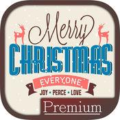 圣诞卡片2016-保费 2