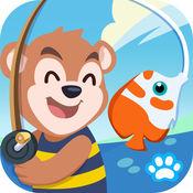 宝宝欢乐渔场 - 熊大叔儿童教育游戏 1.0.6