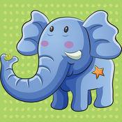 免费动物拼图玩具:幼儿拖放拼图玩具 1