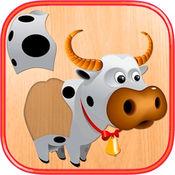宝宝拼图:儿童早教动物启蒙认知学习七巧板游戏 1