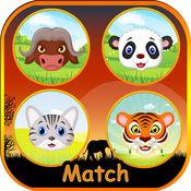 孩子们的动物记忆配对游戏 1