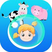 孩子们的动物记忆 1.0.0