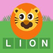 儿童动物高级 - 幼儿学习单词 1