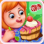儿童蛋糕制造者烹饪疯狂 1