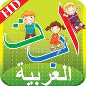 孩子阿拉伯字母为学龄前幼儿园幼儿自由拼读和童谣游戏歌曲作为教育应用程序的蒙台梭利学会阅读信件乐趣声音与视觉的触摸词汇