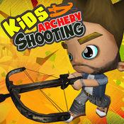 孩子射箭射击 - 3d射箭射击游戏