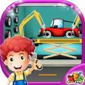 儿童汽车修理车...