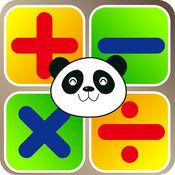 儿童计算器 - Go2play 7