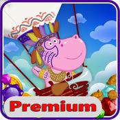 儿童气球冒险. Premium