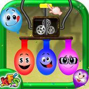 孩子们气球机模拟器 - 在这个孩子们的游戏设计,装修和流行