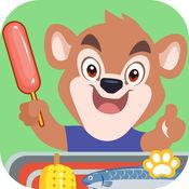 宝宝欢乐BBQ - 熊大叔儿童教育游戏 1.0.3