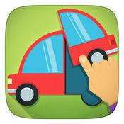 儿童车,特种车和卡车拼图免费游戏为幼儿和男婴一看,听和学 1