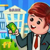 儿童城市银行工...