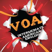 VOA中级美语