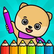 着色游戏的小孩子 1.4