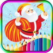儿童着色书圣诞 1.0.0