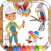 孩子着色书可爱的动物 1.0.0