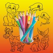 着色书可爱动物-学龄前的孩子游戏学习的乐趣 1.0.0