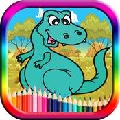 孩子们着色书恐龙的学习 1.0.4