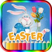儿童着色预订复活节-教育游戏的孩子们与蹒跚学步 1.0.0