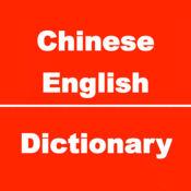 英语字典,英文字典,英文会话 2.0.0