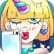 甜姐Selfie照片编辑器 1