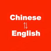 英语翻译,英文翻...