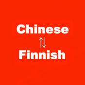 芬兰文翻译,芬兰语翻译 1