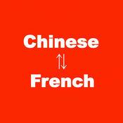 法语翻译 / 法文字典  4.0.1