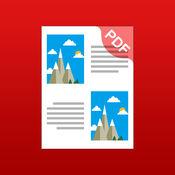 图文转PDF - 办...