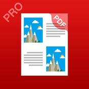 图文转PDF(专业版)- 办公文件小助手 1