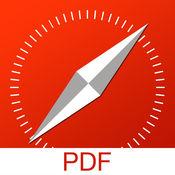 PDF Converter Simple ( 将您的网站有利于在PDF文件中以供