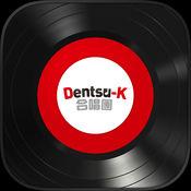 Dentsu-K合唱團 1.0.1
