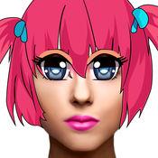 眼睛 化妝品 面對 化妆 照片编辑软件  1