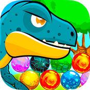 恐龙蛋射手:免费...