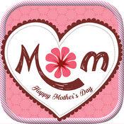 母亲节卡 - 最好的贺卡 1