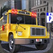 多层次的校车司机:多层高的停车模拟器 1