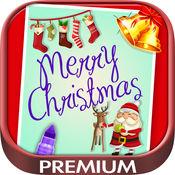 创建圣诞贺卡 - 创建和设计的圣诞贺卡祝圣诞快乐 - 高级 1
