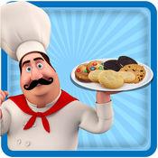 创意饼干制造商厨师 - 制作,烘烤和装饰饼干不同形状在这个